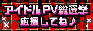 pc_banner_01