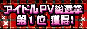 pc_banner_02