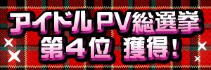 pc_banner_05