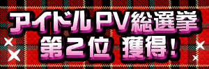 pc_banner_03